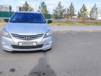 Hyundai Accent 2015 года за 3 800 000 тг. в Нур-Султан (Астана)