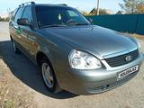 ВАЗ (Lada) 2171 (универсал) 2010 года за 1 555 000 тг. в Уральск
