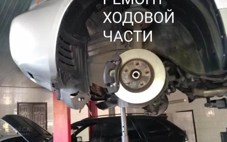 Ремонт АКПП, вариаторов, реставрация деталей. Ремонт ходовой. Запчасти. в Алматы