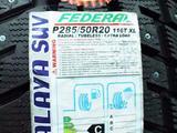 Комплект зимних шин 285/50 R20 FEDERAL HIMALAYA SUV за 55 000 тг. в Алматы