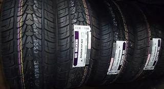 Шины и диски на R-20 в комплекте с летней резиной! за 470 000 тг. в Алматы