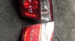 Задние фары на Багажник левые права на Nissan Cefiro a32 за 8 000 тг. в Алматы