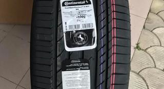 Continental contisportcontact 5 за 68 000 тг. в Алматы