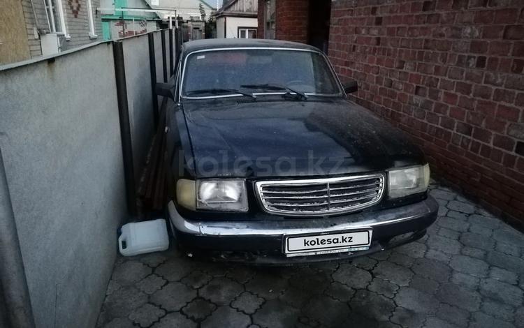 ГАЗ 3110 (Волга) 2001 года за 350 000 тг. в Костанай