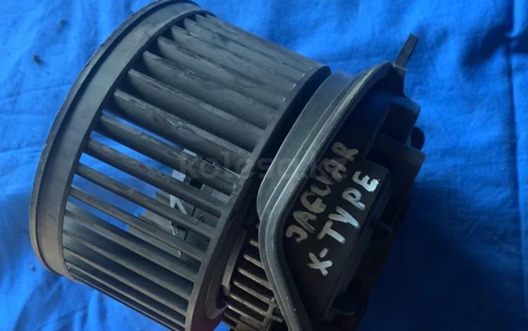 Вентилятор печки из Германии за 15 000 тг. в Караганда