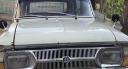 ИЖ 2125 (Комби) 1975 года за 400 000 тг. в Нур-Султан (Астана) – фото 3