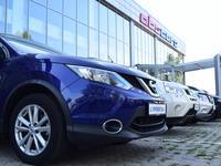 ABS Cars — Автомобили с пробегом в Алматы в Алматы