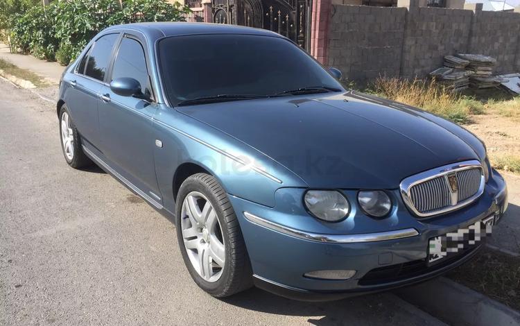 Rover 75 2000 года за 2 500 000 тг. в Шымкент