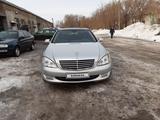 Mercedes-Benz S 350 2006 года за 5 700 000 тг. в Караганда – фото 4