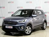 Hyundai Creta 2019 года за 7 250 000 тг. в Алматы