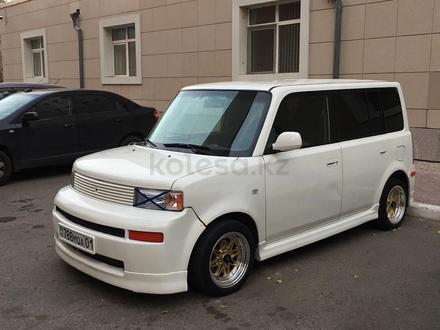 Авто на квартиру в Алматы