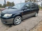 Mazda MPV 2002 года за 2 450 000 тг. в Петропавловск – фото 4