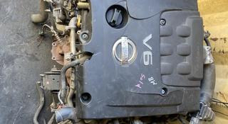 Nissan Teana vq23 vvt-i двигатель за 350 000 тг. в Алматы