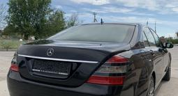 Mercedes-Benz S 350 2007 года за 6 200 000 тг. в Туркестан – фото 4