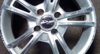 Диски 2 шт.R14 Mazda (Мазда) за 20 000 тг. в Алматы