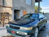 Toyota Chaser 1995 года за 1 600 000 тг. в Талдыкорган