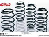 Комплект заниженных пружин на Mazda CX-5 Eibach за 100 000 тг. в Караганда – фото 2