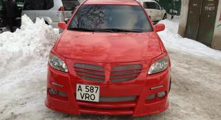 Передний бампер + задний бампер + 2порога за 200 000 тг. в Алматы