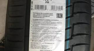 245-45-18 Continental contipremiumcontact 6 XL за 57 000 тг. в Алматы