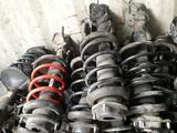 Суппорты передние Nissan Terrano за 15 000 тг. в Алматы – фото 5