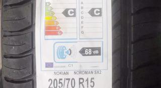205/70 R 15 96T NOKIAN NORDMAN SX2 летние шины. за 27 270 тг. в Алматы