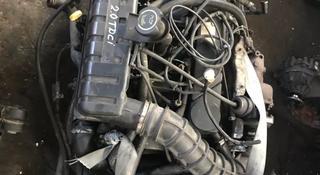 Двигатель 2 L в Алматы