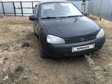 ВАЗ (Lada) Kalina 1119 (хэтчбек) 2010 года за 1 150 000 тг. в Уральск – фото 4