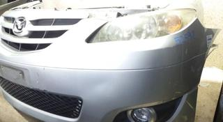 Ноускат (бампер в сборе) Mazda MPV LWEW LWFW lw5w за 120 000 тг. в Темиртау