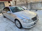 Mercedes-Benz S 500 2008 года за 6 900 000 тг. в Усть-Каменогорск