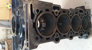 Блок Двигателя 1.6 Екотек за 100 000 тг. в Алматы