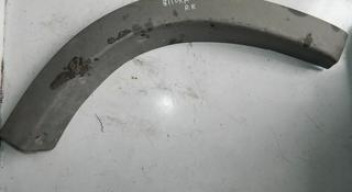 Накладка Двери Задняя Правая (Фендер) за 7 000 тг. в Алматы