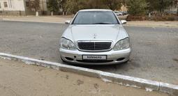 Mercedes-Benz S 320 1999 года за 2 900 000 тг. в Кызылорда