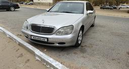 Mercedes-Benz S 320 1999 года за 2 900 000 тг. в Кызылорда – фото 2