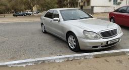 Mercedes-Benz S 320 1999 года за 2 900 000 тг. в Кызылорда – фото 4