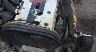 Двигатель на опель x18xe за 150 000 тг. в Кокшетау