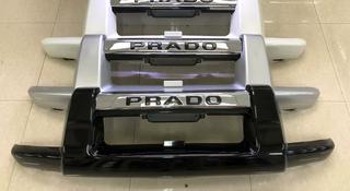 Губа переднего бампера для PR120 за 30 000 тг. в Актобе