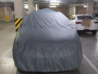 Тент, чехол для машины за 13 000 тг. в Нур-Султан (Астана)