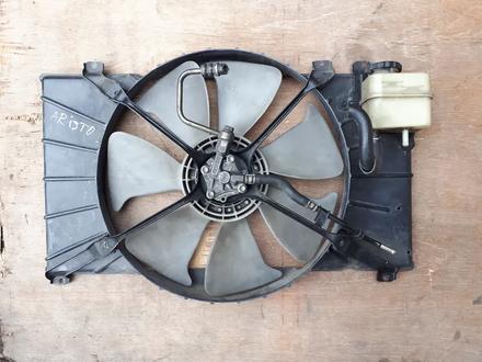 На Toyota Aristo диффузор с масленным вентилятором за 15 000 тг. в Алматы