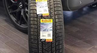 Зимние шины Pirelli 285/40 r22 за 800 000 тг. в Алматы