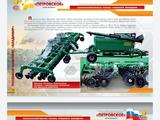 Сельхозтехника в Петропавловск – фото 5