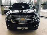 Chevrolet Tahoe 2020 года за 34 000 000 тг. в Алматы