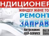 Правильная заправка автокондиционера в Алматы – фото 2
