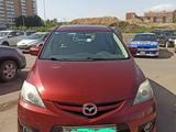 Mazda 5 2008 года за 3 900 000 тг. в Нур-Султан (Астана) – фото 3