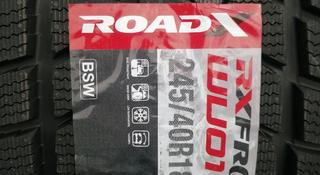 ROADX WU-01 за 35 000 тг. в Нур-Султан (Астана)