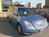 Honda Odyssey 2008 года за 7 000 000 тг. в Нур-Султан (Астана)