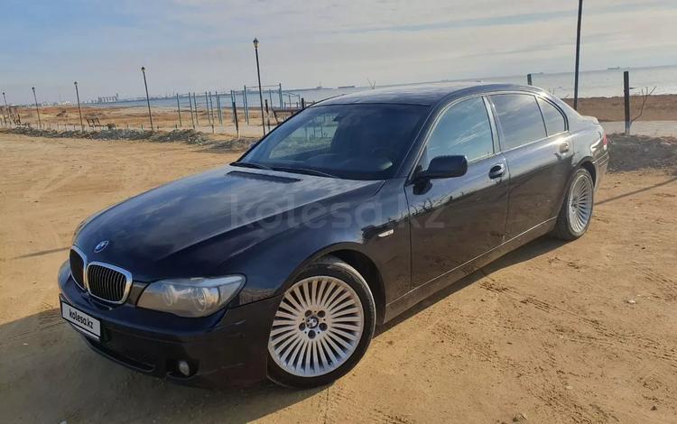 BMW 740 2008 года за 6 500 000 тг. в Актау