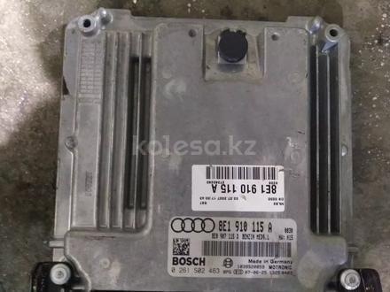 Блок управления двигателем (ЭБУ) ; компьютер за 30 000 тг. в Алматы