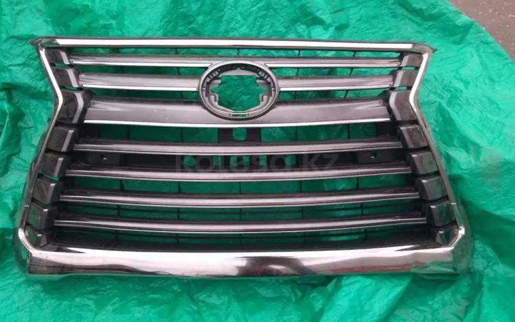 Lexus LX 570 Решетка радиатора б/у оригинал за 152 000 тг. в Нур-Султан (Астана)