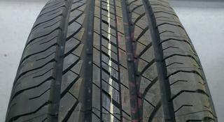 Bridgestone 235/55R17 EP 850 за 41 500 тг. в Алматы
