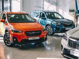 Автосалон Subaru в Алматы – фото 4